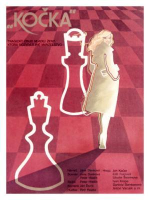 Czech Kocka Chess Movie Poster - Giclee Print