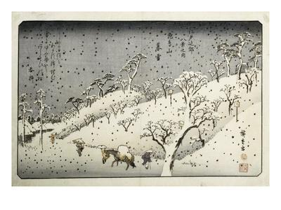 Evening Snow at Asuka-yama from the Series Eight Views of the Suburbs of Edo - Premium Giclee Print