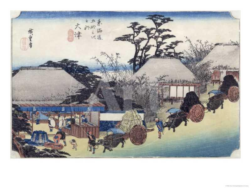 "The Teahouse at the Spring, Otsu, from ""Fifty-Three Stages of the Tokaido Road,"" circa 1831-34"