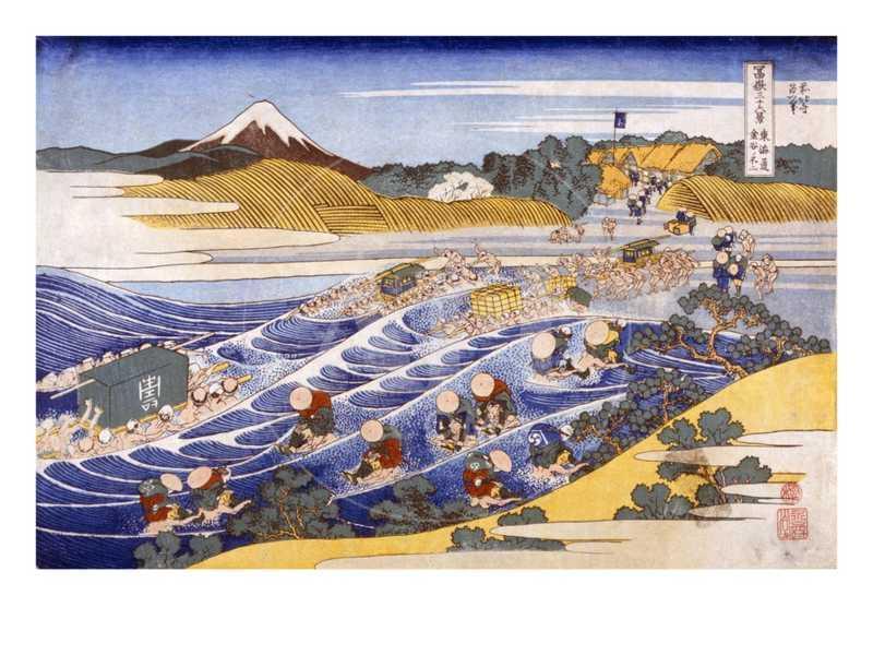 Fuji from the Ford at Kanaya (Colour Woodblock Print)