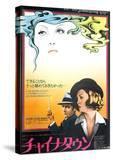 Chinatown  from Left: Jack Nicholson  Faye Dunaway  1974