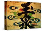 Old Sake Labels Displayed in Gekkeikan Okura Sake Museum  Chushojima  Kyoto  Japan