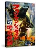 Japanese Movie Poster - Frankenstein Conquers the World