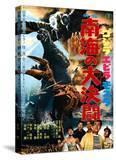 Japanese Movie Poster - Godzilla Vs the Sea Monster