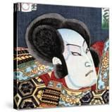 Actor as Samurai  Series of Kabuki Theatre  Ukiyo-e Print  19th century