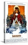 Labyrinth  David Bowie  Jennifer Connelly  1986