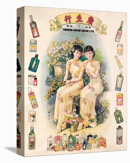 Shangai Ladies with Beauty Products--Stretched Canvas Print