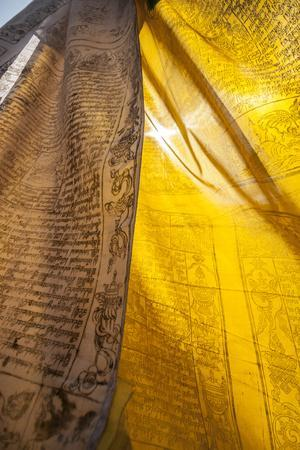 Sunlight Filters Through Prayer Flags-Max Lowe-Stretched Canvas Print