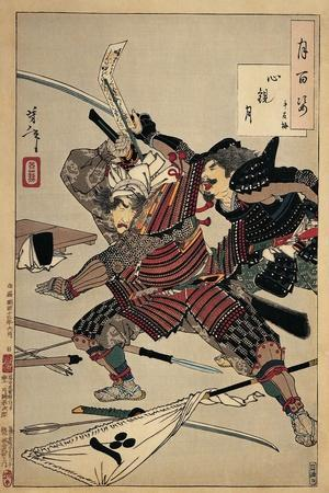 Two Samuraies Fighting--Stretched Canvas Print