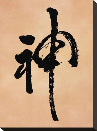God--Stretched Canvas Print