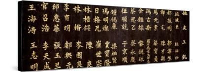 Chinese Ideograms, Temple, Beijing, China--Stretched Canvas Print