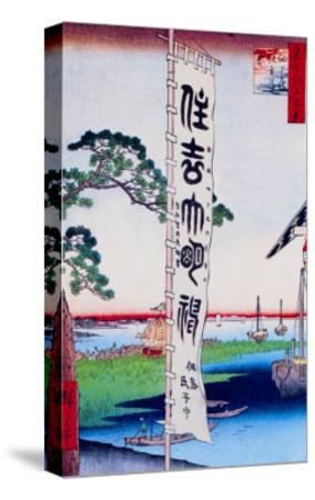 The Banner-Ando Hiroshige-Stretched Canvas Print