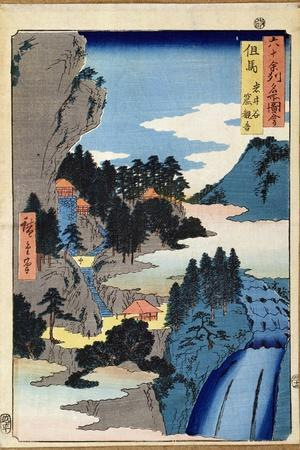 Mountain Landscape, from the Series 'Views of the 60-Odd Provinces', pub. by Kosheihei, 1853-Ando Hiroshige-Stretched Canvas Print