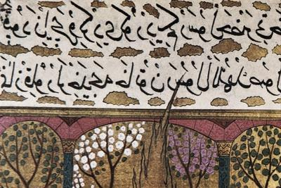 Detail of Arabian Writing in an Ottoman Illuminated Manuscript About Muhammad's Life (16th C)--Stretched Canvas Print