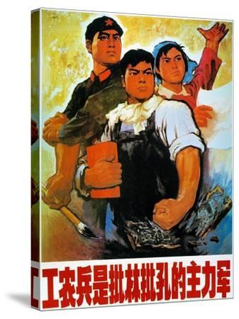 Chinese Communist Poster--Stretched Canvas Print