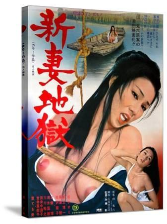 Japanese Movie Poster - A Bride in the Hell--Stretched Canvas Print