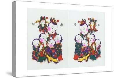 Five Children Vying for the Prize, C.1980S--Stretched Canvas Print
