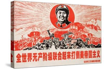 Proletariat of the World, Unite and Crush Us Imperialism--Stretched Canvas Print