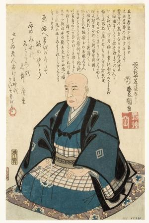 Memorial Portrait of Utagawa Hiroshige, 1858-Utagawa Kunisada-Stretched Canvas Print