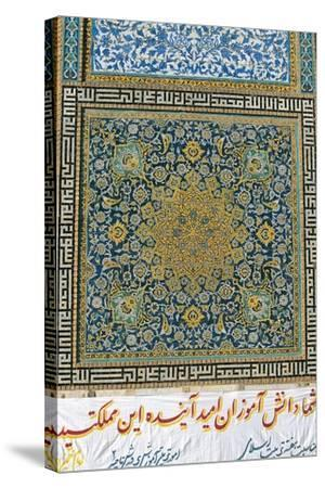 Decorative Detail of the Mosque of Imam, Kerman, Iran--Stretched Canvas Print