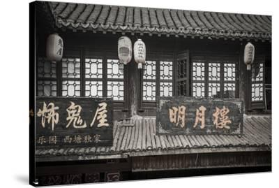 Xitang, Zhejiang Province, Nr Shanghai, China-Jon Arnold-Stretched Canvas Print
