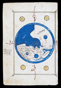 15Th Century Egyptian Map of the World