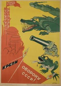 1930 USSR CCCP Soviet Union Propaganda Poster 5 Year Plan in 4 Years