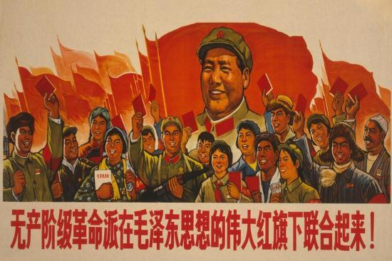 1967 Cultural Revolution Poster of People Waving Book of Works of Mao Tse-Tung--Art Print
