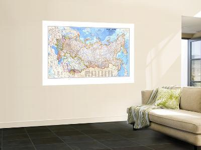 1976 Soviet Union Map-National Geographic Maps-Wall Mural