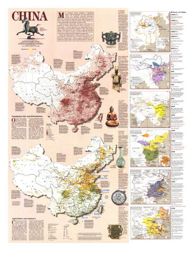 National Geographic Map Of China.1991 China History Map Art Print By National Geographic Maps Art Com