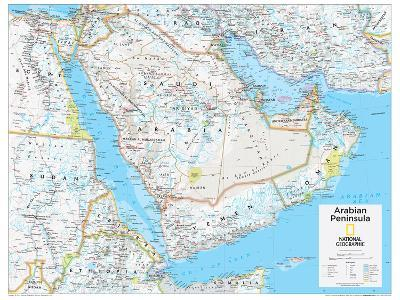 2014 Arabian Peninsula - National Geographic Atlas of the World, 10th Edition-National Geographic Maps-Poster