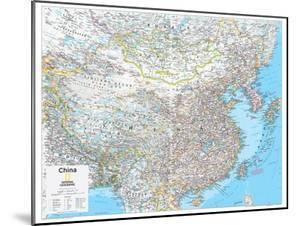 2014 China - National Geographic Atlas of the World, 10th Edition