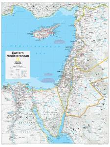 2014 Eastern Mediterranean - National Geographic Atlas of the World, 10th Edition