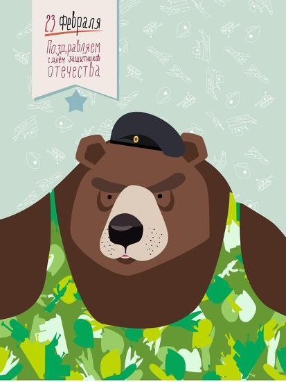 23 February. Bear with Cap. the Vintage Backgrounds. Text in Russian. Congratulations To. Day of De-Top Vector Studio-Art Print