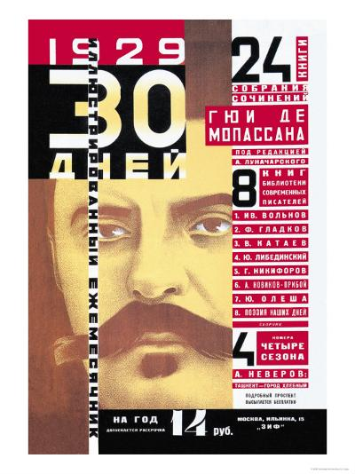 30 Days, 1929-Stenberg Brothers-Art Print