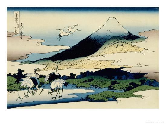 36 Views of Mount Fuji, no. 14: Umegawa in Sagami Province-Katsushika Hokusai-Giclee Print