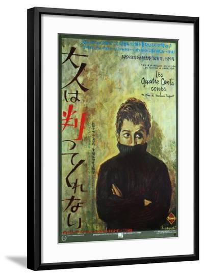 400 Blows, Japanese Movie Poster, 1959--Framed Giclee Print