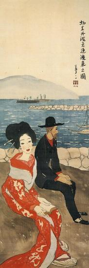 A Christian Missionary Arrives in Japan, Japan-Yumeji Takehisa-Giclee Print