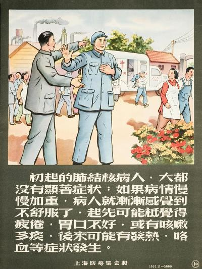 A Communist Party Member Encourages a Man to Get an X-Ray--Art Print