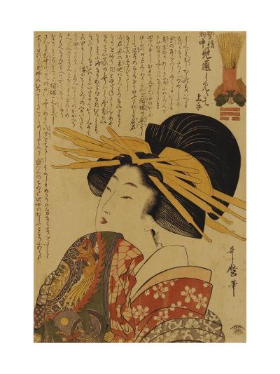 A Courtesan Raising Her Sleeve-Kitagawa Utamaro-Giclee Print