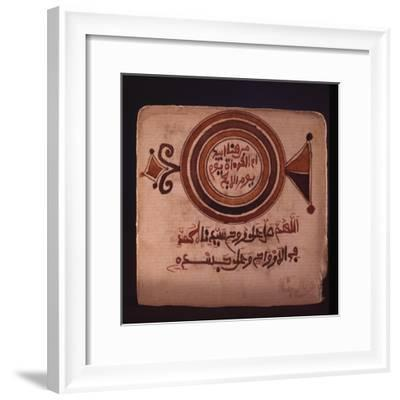 A decorated page of a miniature Koran-Werner Forman-Framed Giclee Print