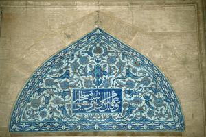 A Decorative Tilework Panel in the Palace of the Ayyubid Ruler of Aleppo, Al-Aziz, in the Citadel…