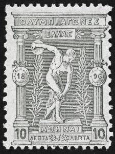 A Discus Thrower. Greece 1896 Olympic Games 10 Lepta, Unused