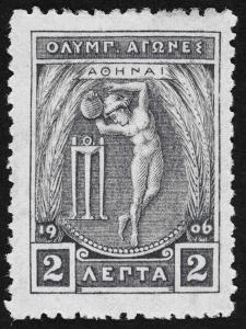 A Discus Thrower. Greece 1906 Olympic Games 2 Lepta, Unused