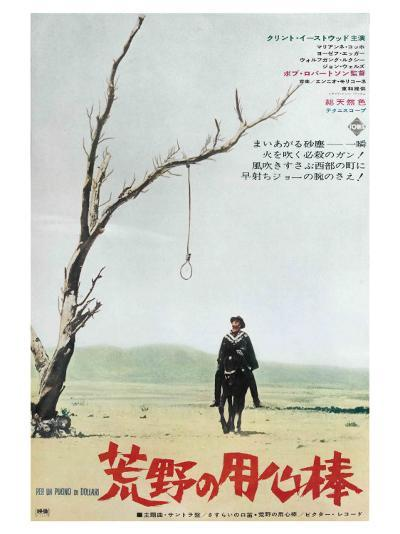 A Fistful of Dollars, Japanese Movie Poster, 1964--Art Print