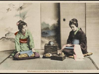 https://imgc.artprintimages.com/img/print/a-japanese-lady-and-her-maidservant_u-l-q108dbm0.jpg?p=0