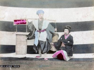A Japanese Theatre--Giclee Print