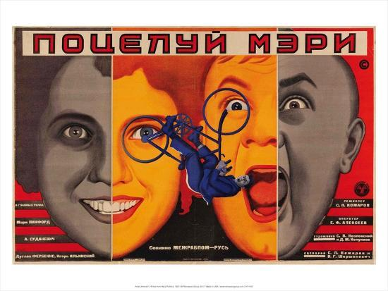A Kiss from Mary Pickford, 1927-Unknown-Art Print