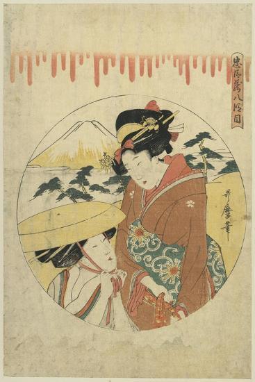 A Lady's Discussion-Kitagawa Utamaro-Art Print