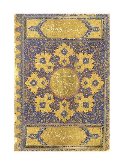 A Large Qur'An, Safavid Shiraz or Deccan, 16th Century (Manuscript on Buff Paper)--Giclee Print